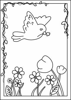 Card.BlackAndWhite