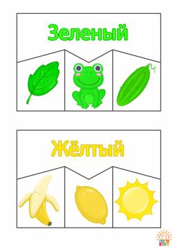 01.Puzzle.RU_.Color_