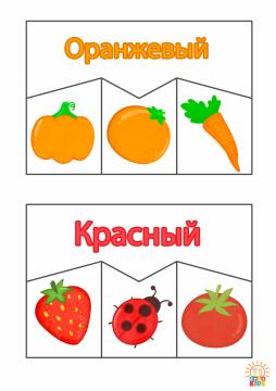 02.Puzzle.RU_.Color_