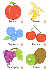 Cards.Russian1