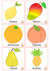 Cards.Russian2